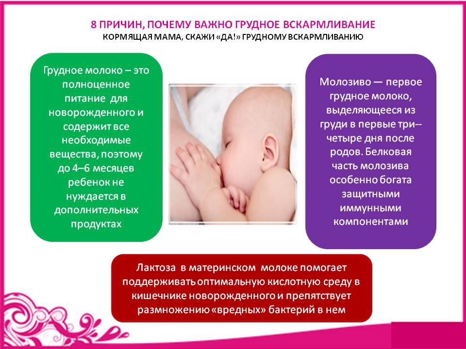 О дефиците полезных веществ в материнском организме.